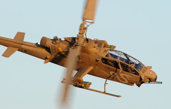 An Israeli AH-1 Gunship similar to the one that was used to kill Samer