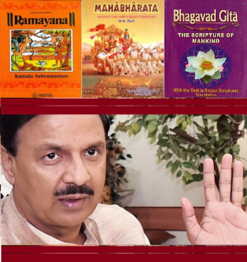 Also see : http://thekolkatapost.com/now-gita-ramayana-mahabharata-lessons-in-school-college-textbooks/